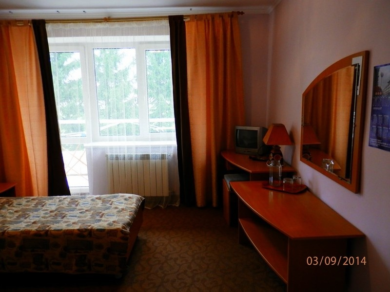 Sanatorium Kijów Plus