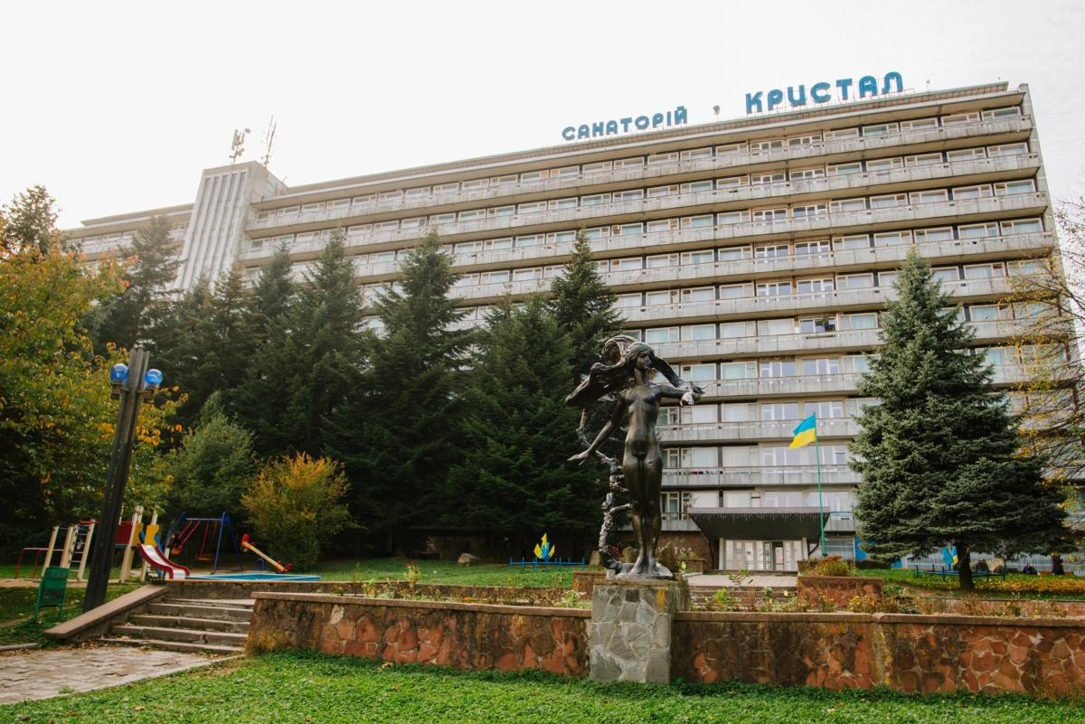 санаторий Кристалл