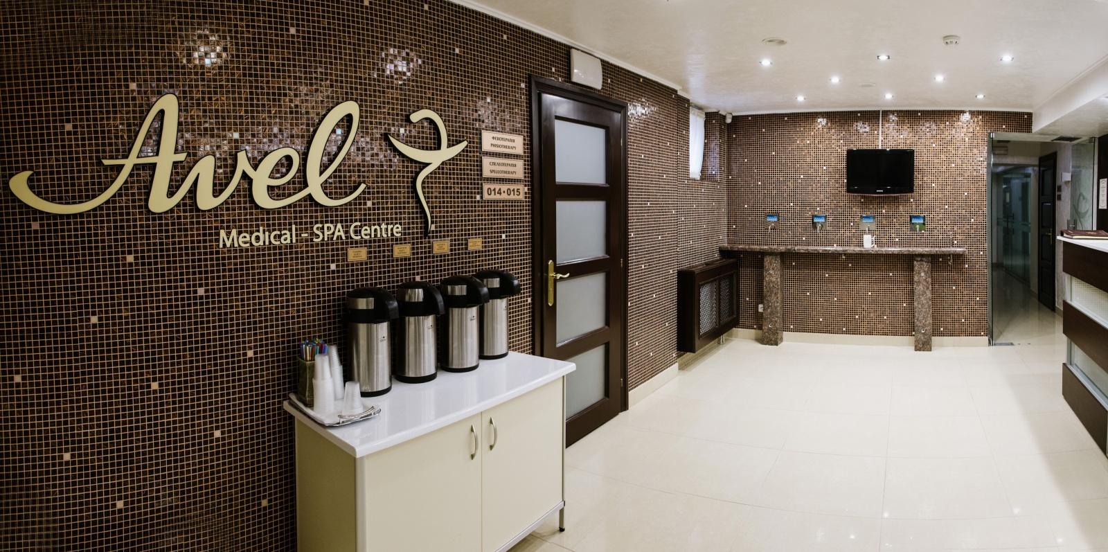 отель Шале Грааль