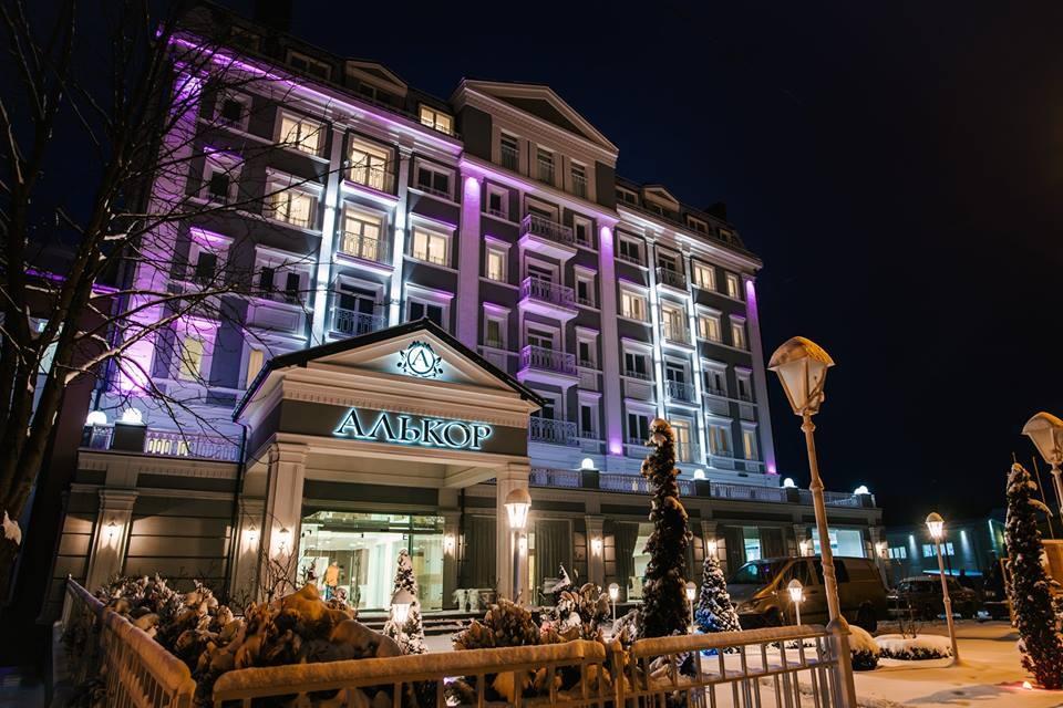 готель Алькор