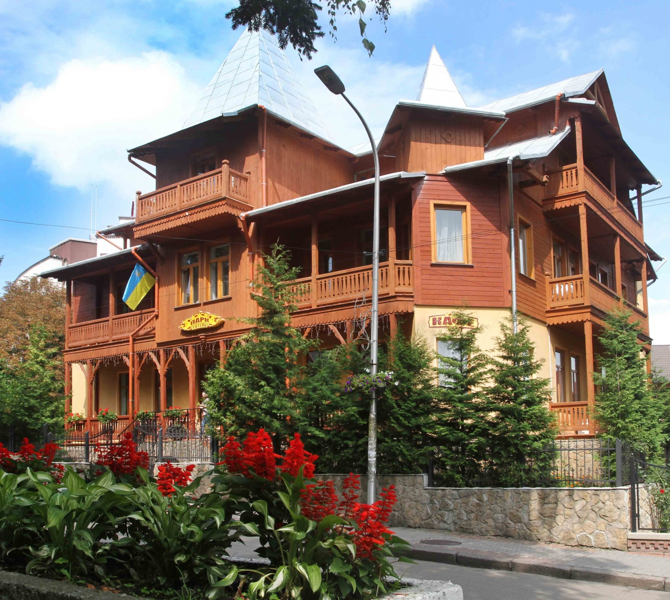 Готель Парк