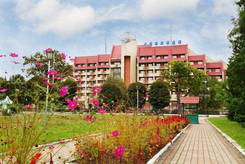 Sanatorium Lavanda